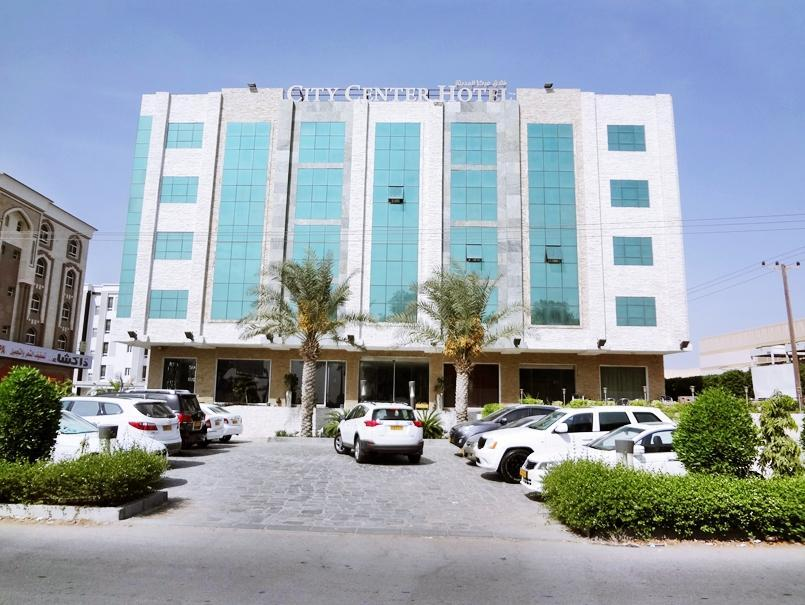 City Center Hotel - Hotels and Accommodation in Oman, Middle East