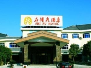 Kunshan Shipu Hotel