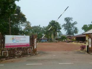 Bougainvilla Resort 宝格恩别墅度假村