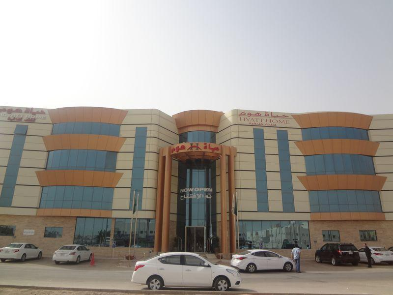 Hayatt Home Hotel - Hotels and Accommodation in Saudi Arabia, Middle East