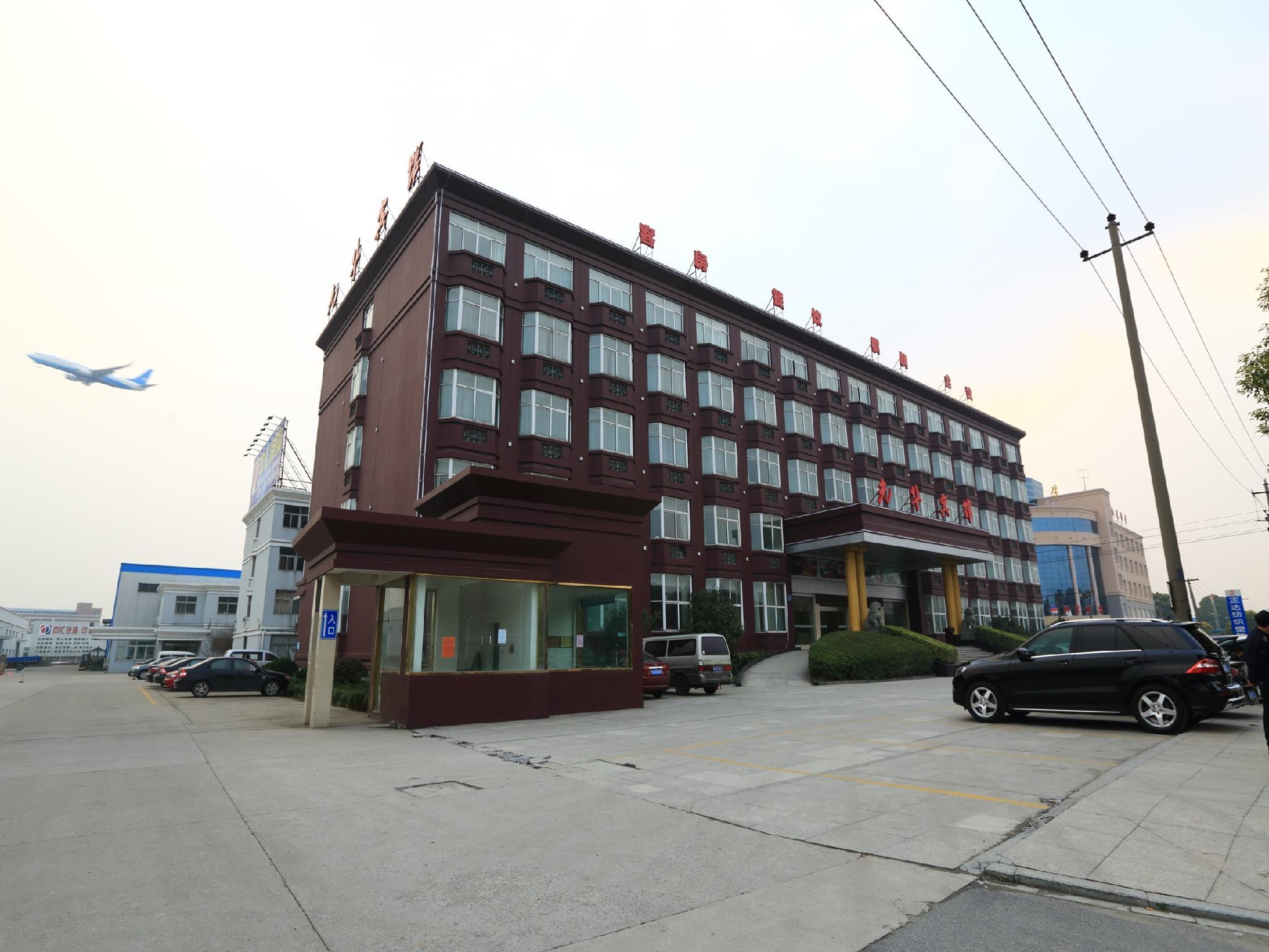 Hangzhou Airport Guanghua Hotel