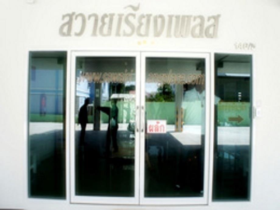 Hotell Sawairiang Place i , Khao Yai / Nakhonratchasima. Klicka för att läsa mer och skicka bokningsförfrågan