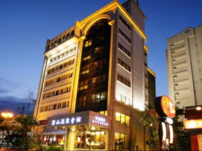Resort One Hotel - Hotels and Accommodation in Taiwan, Asia
