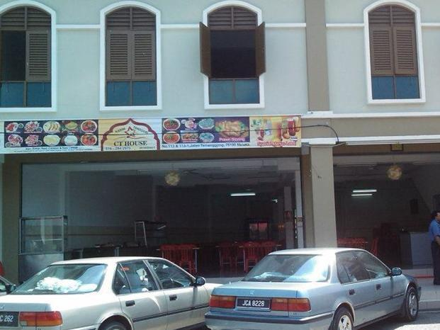 Karim CT Guesthouse - Hotels and Accommodation in Malaysia, Asia