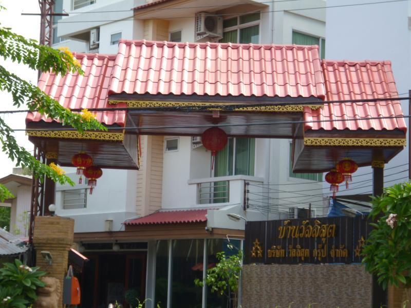 Vanlisut Hotel - Hotels and Accommodation in Thailand, Asia