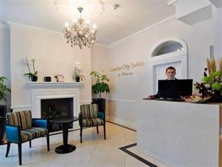 London City Suites London - Reception