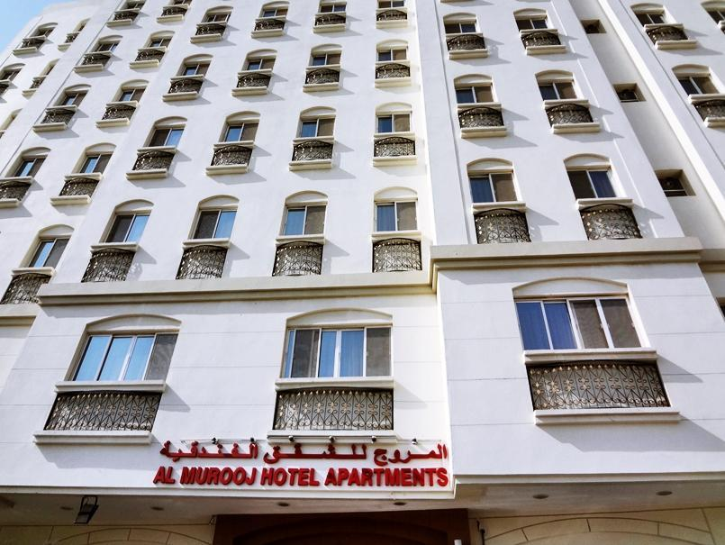 Al Murooj Hotel Apartments - Hotels and Accommodation in Oman, Middle East