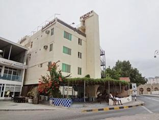 Al Fanar Hotel