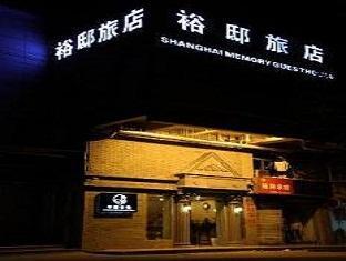 Shanghai Memory Guesthouse