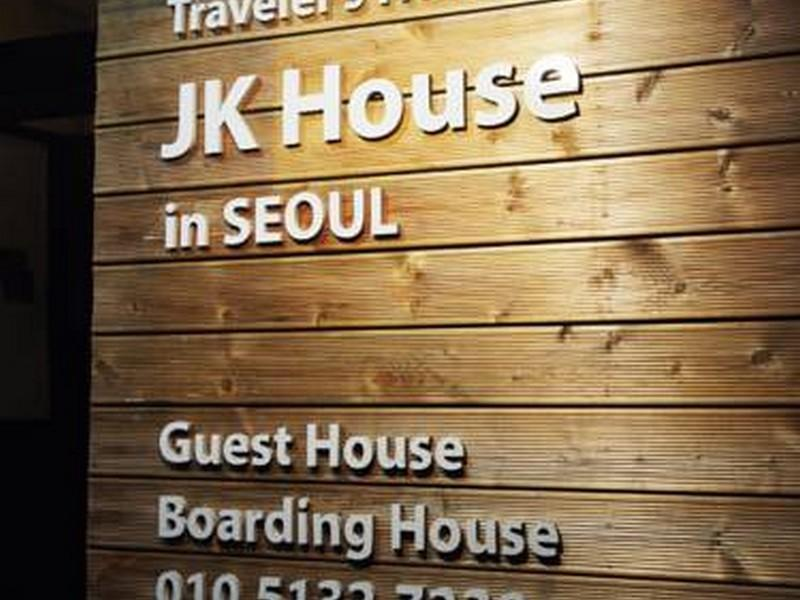 JK House In Seoul - Hotels and Accommodation in South Korea, Asia