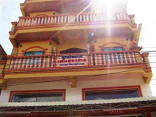 Koh Kong Town Guesthouse 戈公城市宾馆