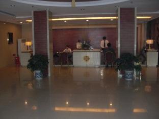 Biway Fashion Hotel - Puyang Lianhua Puyang - Reception