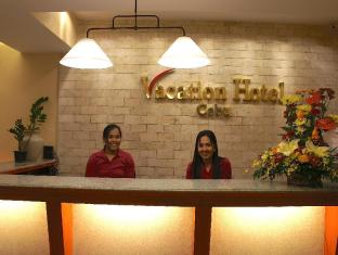 Vacation Hotel Cebu Cebu - Recepce