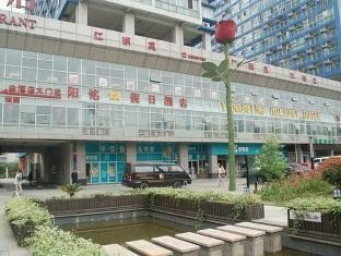 Hangzhou Yangming Holiday Hotel