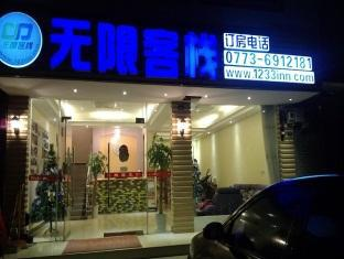 Yangshuo Mountain Inn