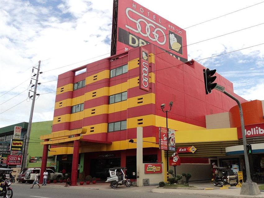 Hotel Sogo Cabanatuan: Hotels and Resorts. Located in Nueva Ecija, .