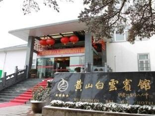 Huangshan Baiyun Hostel