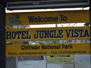 Hotel Jungle Vista Chitwan National Park - Vista