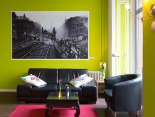 Hotel 103 Βερολίνο - Αίθουσα υποδοχής
