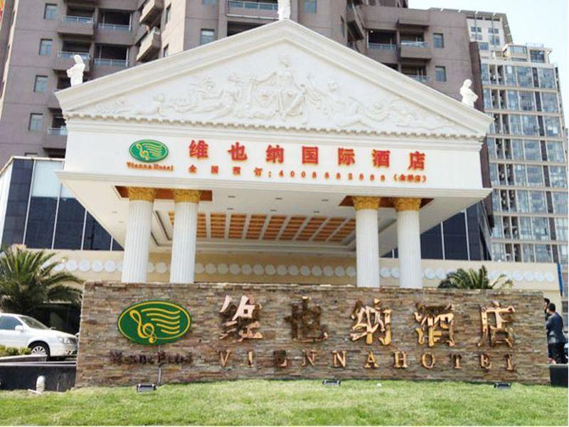 維也納國際酒店上海浦東新金橋店