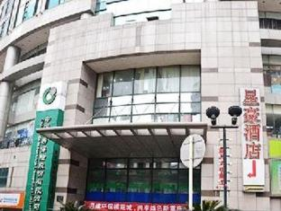 Xinghaohong Jiefangbei City Square Hotel