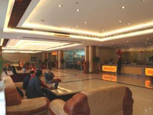 Junhong Hotel Haikou - Lobby