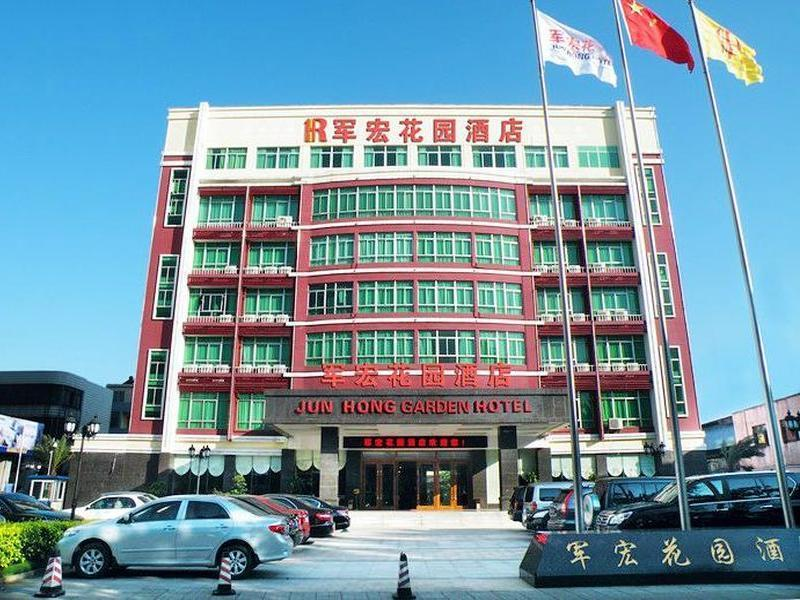 Junhong Hotel Haikou