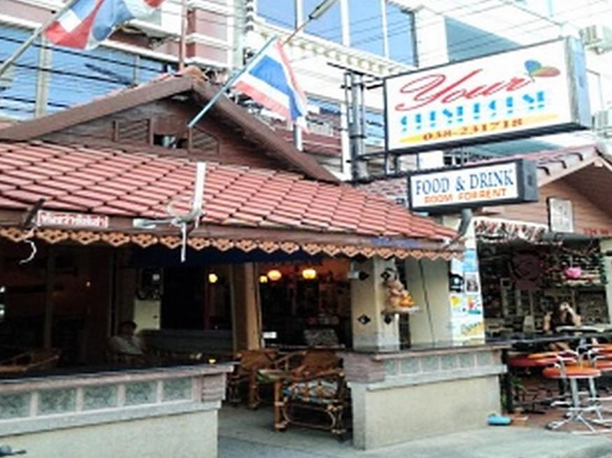 Hotell Your Guesthouse i , Pattaya. Klicka för att läsa mer och skicka bokningsförfrågan