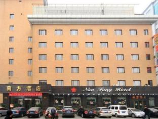 Nanfang Hotel Xi'an Anban Street
