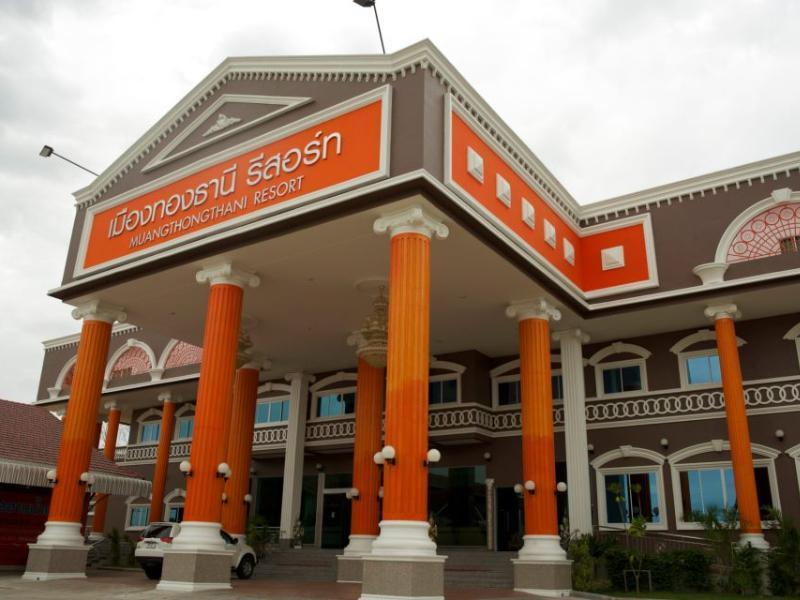 Hotell Muangthong Thani Resort Korat i , Khao Yai / Nakhonratchasima. Klicka för att läsa mer och skicka bokningsförfrågan