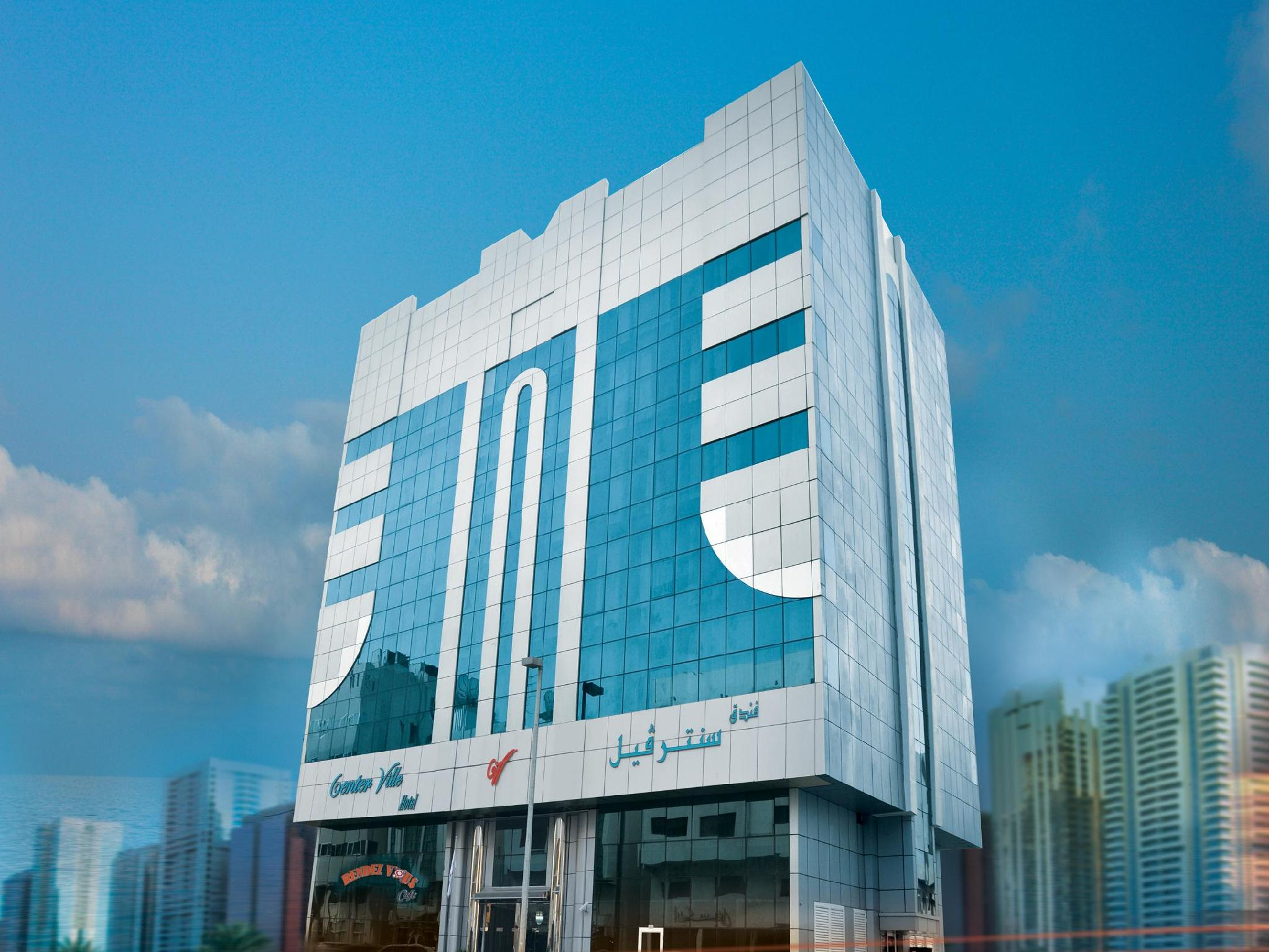 Center Ville Hotel - Hotels and Accommodation in United Arab Emirates, Middle East