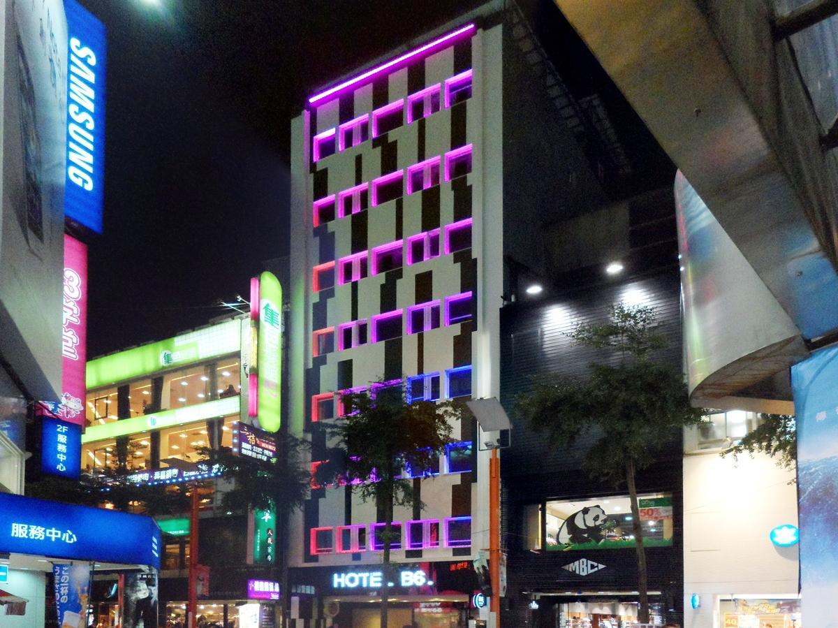 Beauty Hotels Taipei – Hotel B6