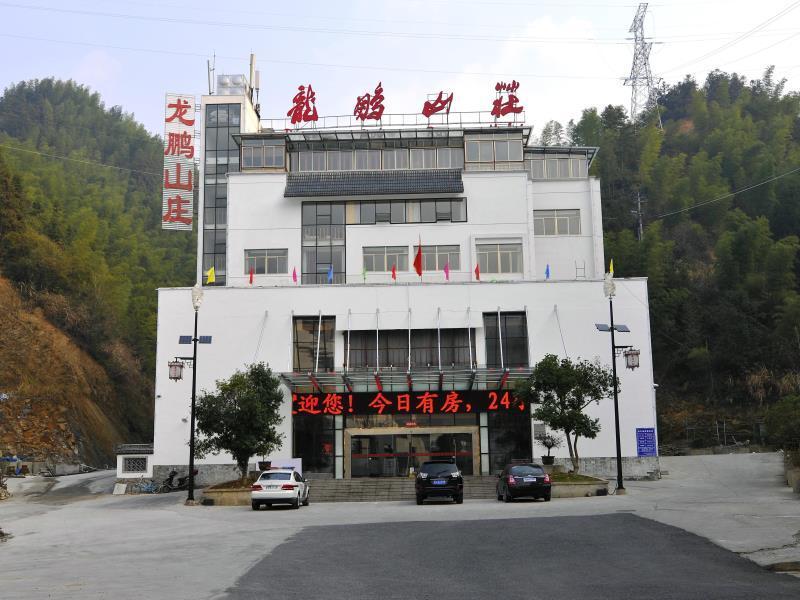 Huangshan Longpeng Hotel - Huangshan