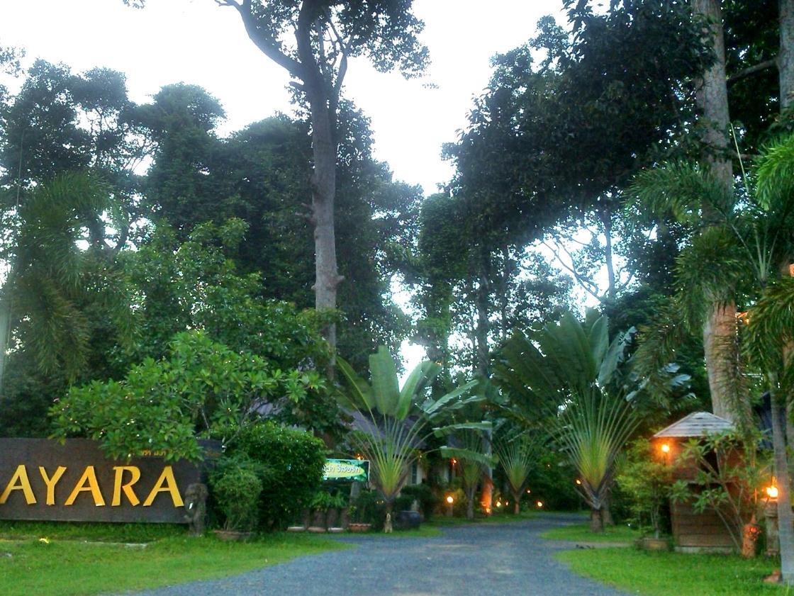 Hotell Ayara Spa Resort Hotel i , Yasothon. Klicka för att läsa mer och skicka bokningsförfrågan