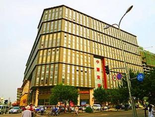 Baotou Zhongyuan Hotel