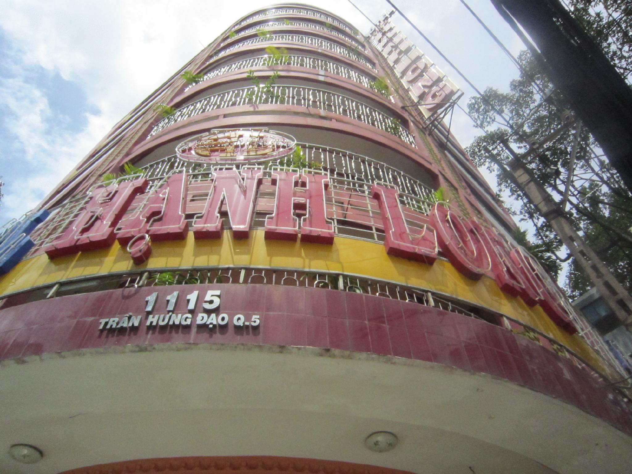 Hanh Long 2 Hotel - Ho Chi Minh City
