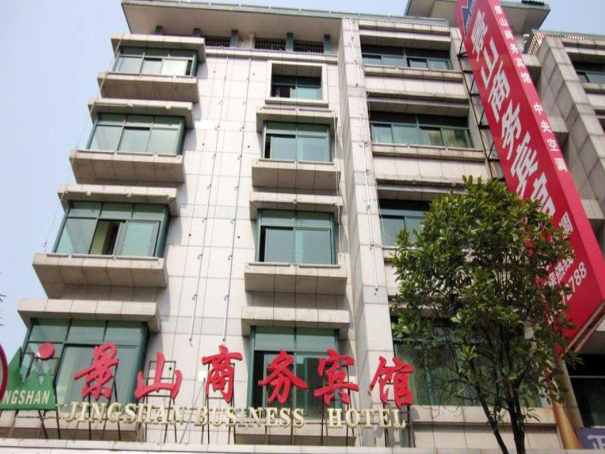 Yiwu Jingshan Business Hotel - Yiwu