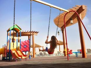 Khalidiya Palace Rayhaan by Rotana Abu Dhabi - Playground
