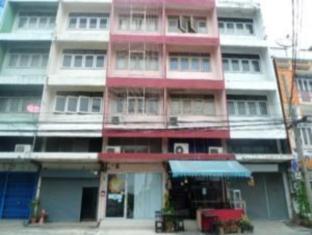 Tailek's House Bkk
