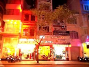 Ruby Hotel Ben Thanh Ho Chi Minh City - Exterior