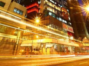 Ibis Hong Kong Central & Sheung Wan Hotel הונג קונג - בית המלון מבחוץ