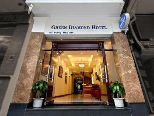 Green Diamond Hotel 绿色钻石大酒店