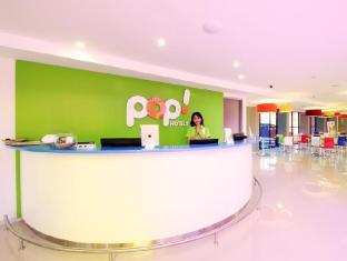 POP! ホテル クタビーチ バリ島 - フロント