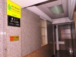 HF Hotel Hong Kong - Lobi