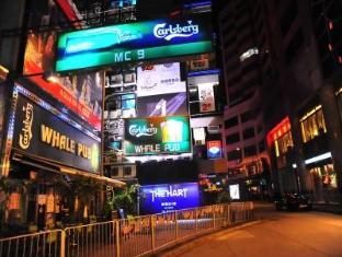 HF Hotel Hong Kong - Sekeliling