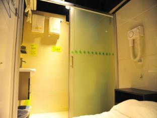 HF Hotel Hong Kong - Kamar Mandi