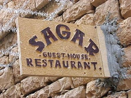 Sagar Guest House - Hotel and accommodation in India in Jaisalmer