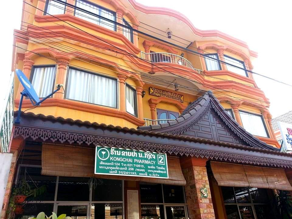 Phonebandith Hotel - Hotels and Accommodation in Laos, Asia