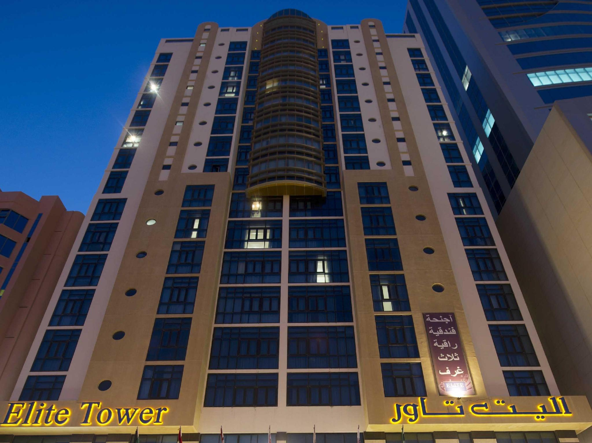 Elite Tower - Hotels and Accommodation in Bahrain, Middle East