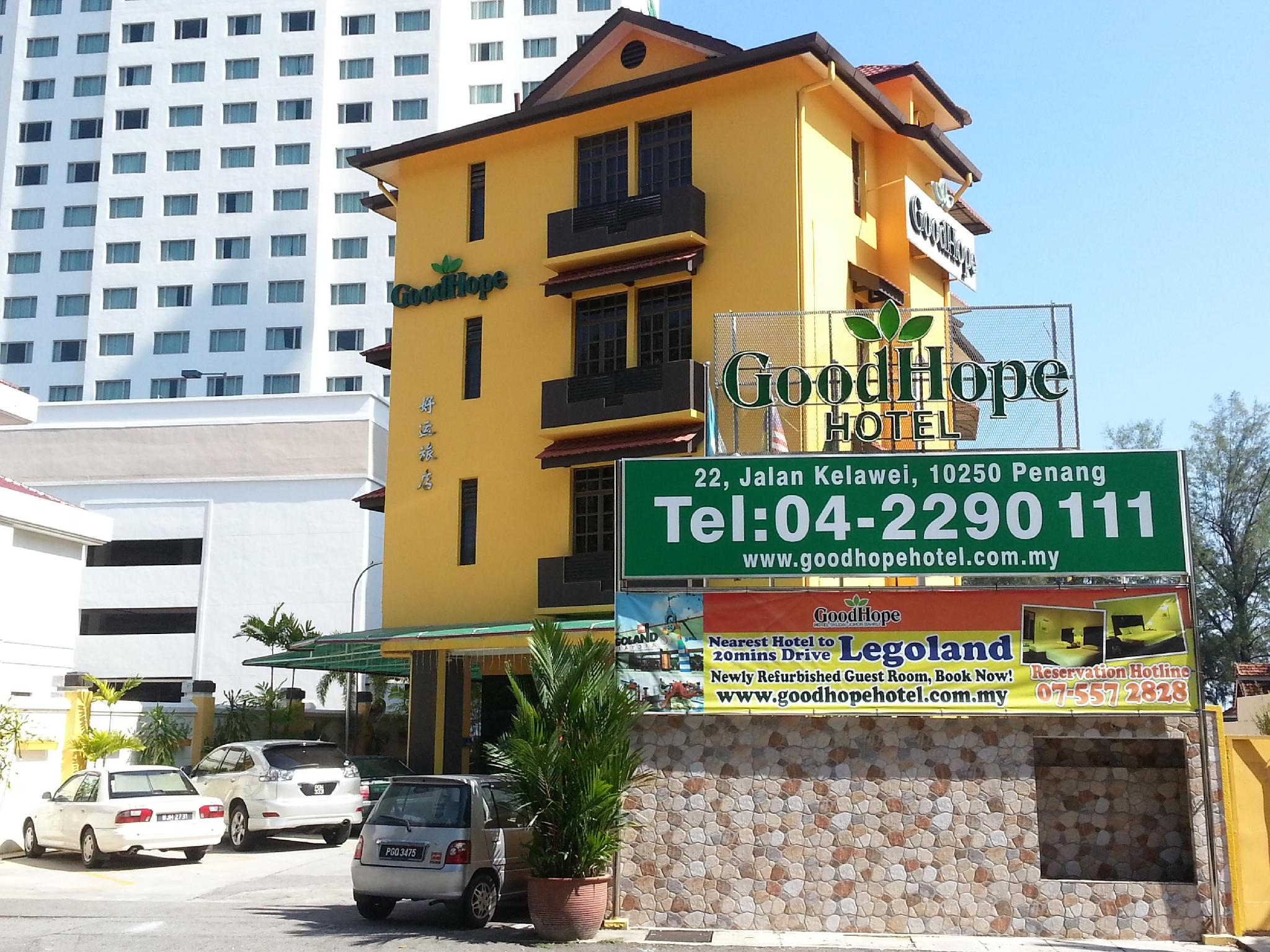 GoodHope Hotel Kelawei Penang - Hotels and Accommodation in Malaysia, Asia